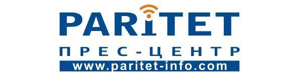 Прес-центр Paritet